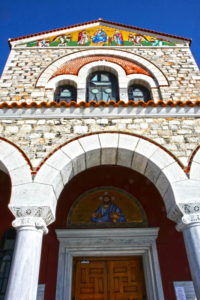 Trend Travel Yachting Charter Volos - Kirche